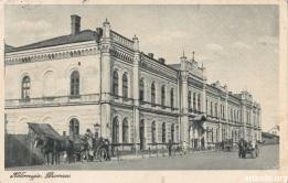 Вокзал за Польщі (1920-1939, видавець невідомий)