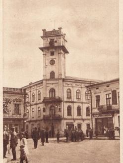 Ратуша за Польщі (листівка видана 1920-1939)