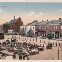 Площа Ринок (пл. Відродження), Коломия