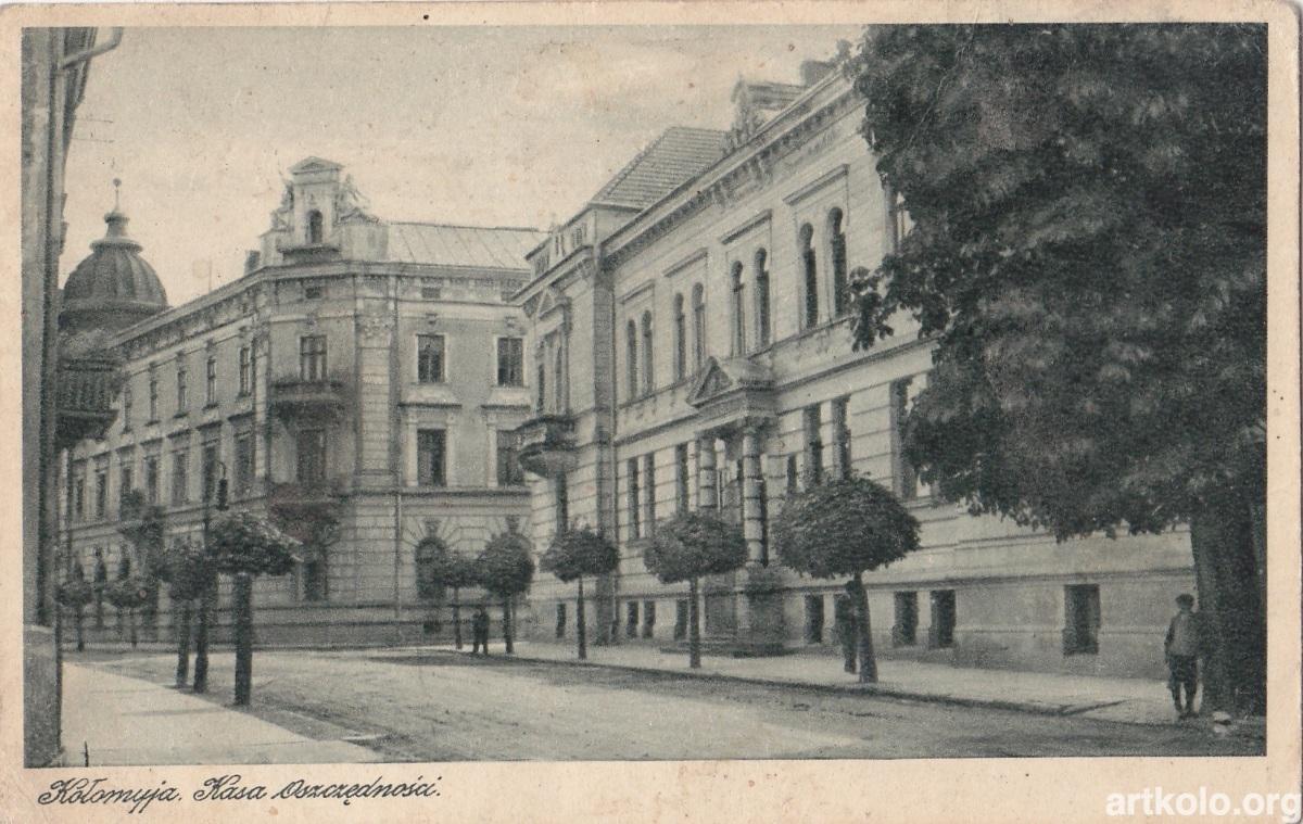 Каса ощадності (видано за Польщі 1920-39рр.)