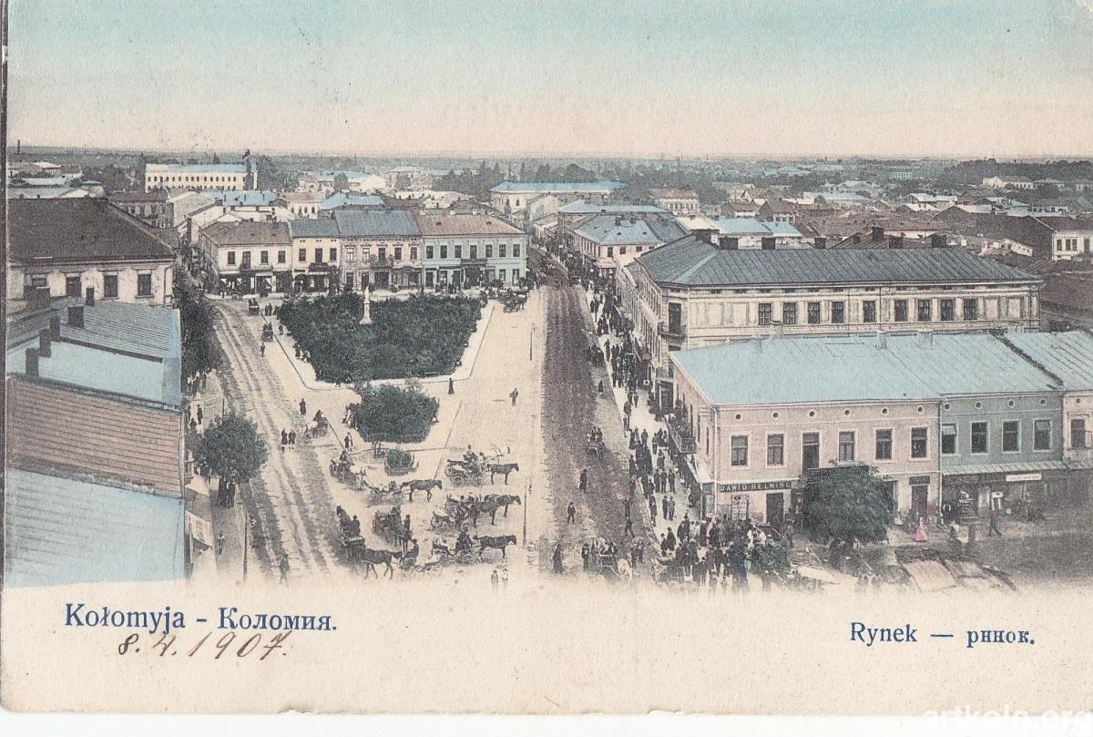 Панорама на сторону вул. Ягайлонська Низша (невідомий видавець)