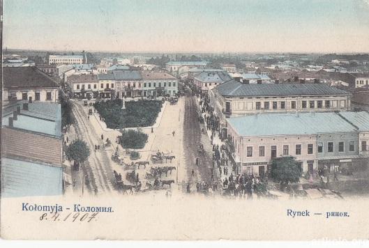 Вид на площу з пам'ятником Карпінському (невідомий видавець)