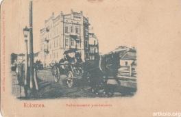 Друкарня Білоуса (до 1904р. - видавець Леон Коніг, Чернівці)