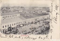 Рідкісна листівка (до 1904р. - Леон Коніг, Чернівці)