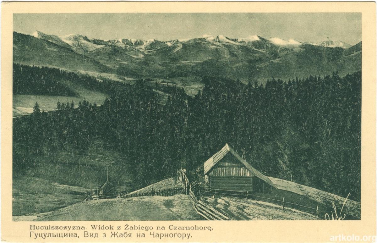Вид з Жаб'єго на Чорногору (дат 1932 - Сеньковський) Zabie, Senkowski
