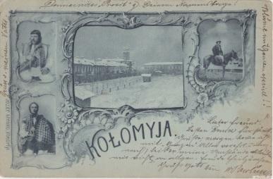 Площа Ринок (до 1904р - Аккорд) листівка пройшла пошту у квітні 1898р) Kolomea Kołomyja