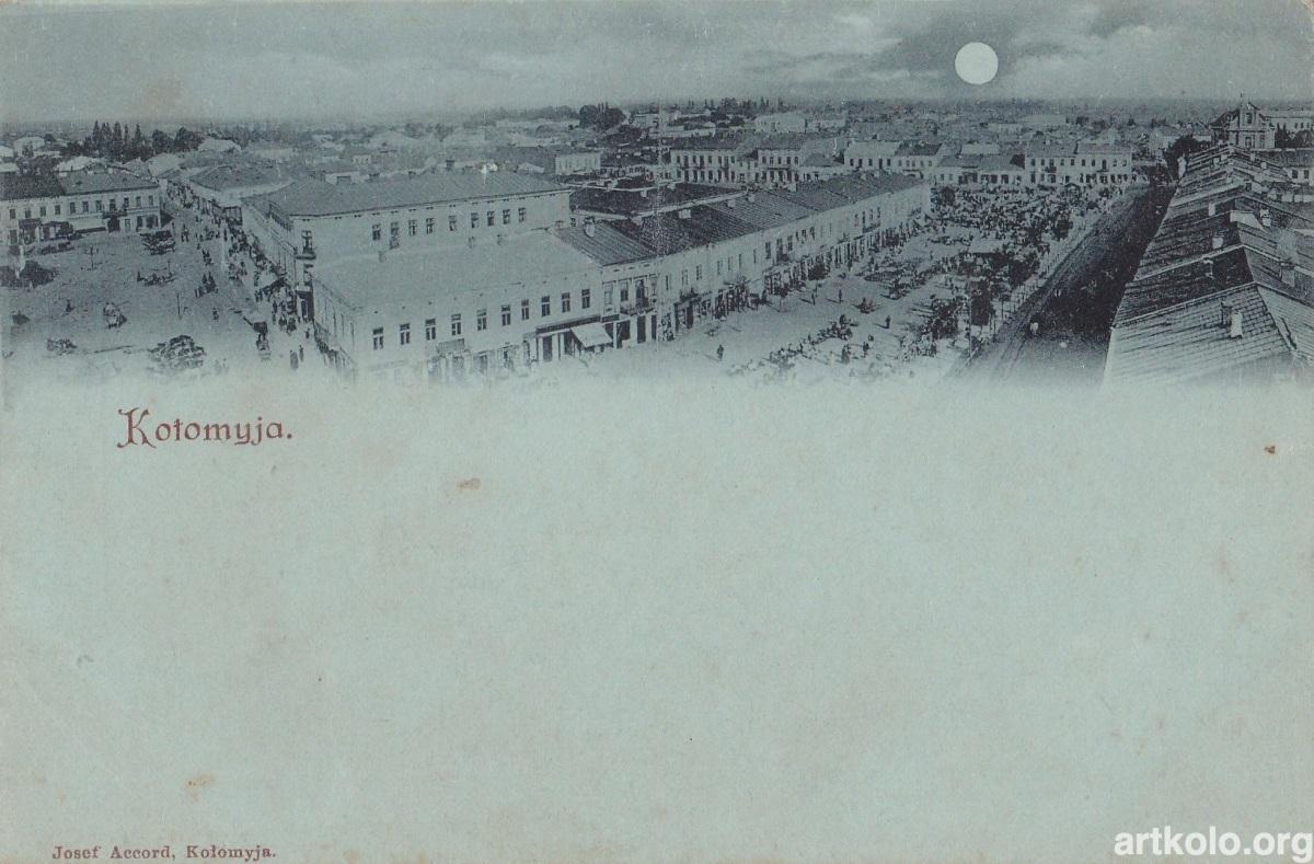 Панорама Коломиї