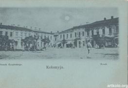 Пам'ятник Карпінському зліва (до 1904 - Аккорд)