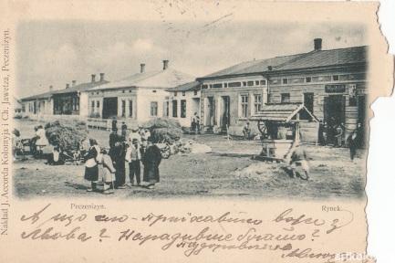 Печеніжин (до 1904 - Аккорд)