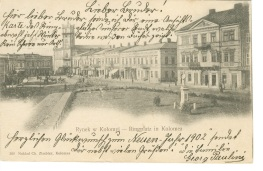 Рідкісна листівка (до 1904 - Цимблер)