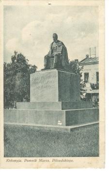 Пілсудський (видано 1920-1938рр, видавець невідомий)
