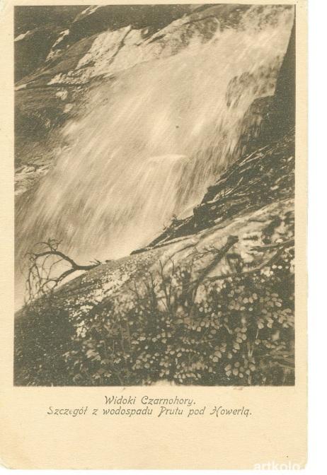 Водоспад на Пруті під Говерлою (ТТ)