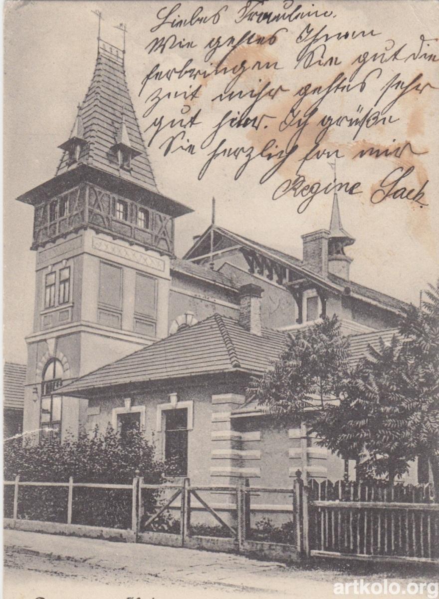 Сокол (до 1904 - Готтліб) Kołomyja Kolomea Коломия