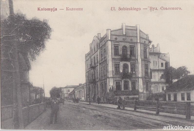 Друкарня і вид на вул Собеського (Готліб) Коломия Kolomea Kołomyja