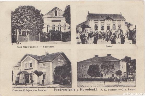 Визначні будівлі Городенки (Готтліб)