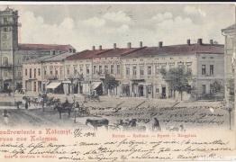 Рідкісна листівка, вид на Ратушу (до 1904 - Готтліб)