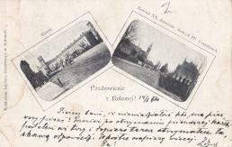 Рідкісна листівка, вид на Ратушу (до 1904 - Гюнзберг)
