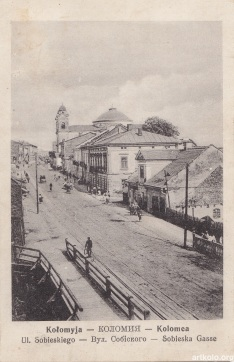 Вул. Собеського (листівка дат. 1914р. - Гюнзберг)