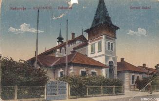 Будинок Соколу (датована 1916 - Гюнзберг)