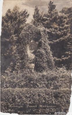Пам'ятник Міцкевичу (1930 - фот. Хеллера з Надвірної) Kołomyja Kolomea