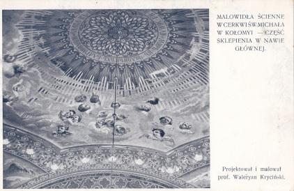 Внутрішній розпис авторства Валеріана Крицінського (Хуснік і Хаузлер)