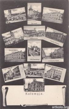 Листівка датована 1905 (Кляйн, Краків)