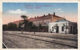 Вокзал (листівка дат. 1916, Кляйн)