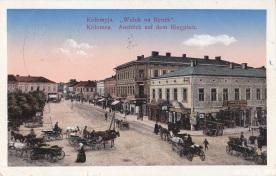 Вид на Ринок (листівка дат. 1912, Кляйн)