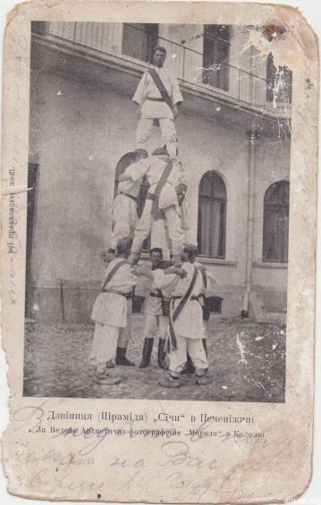 Дзвіниця (піраміда) Січи в Печеніжині (фотостудія Мариля)
