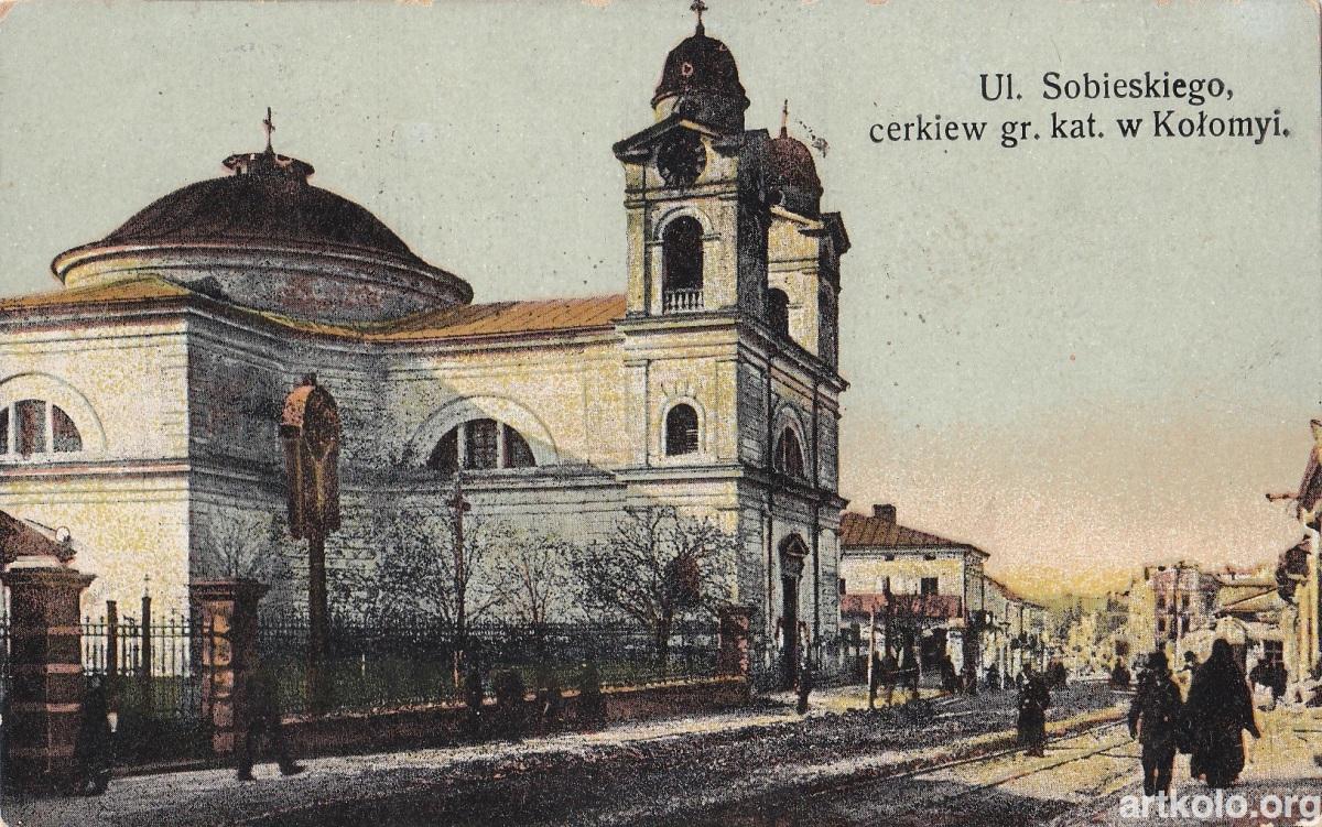 Церква Св. Михайла, Коломия