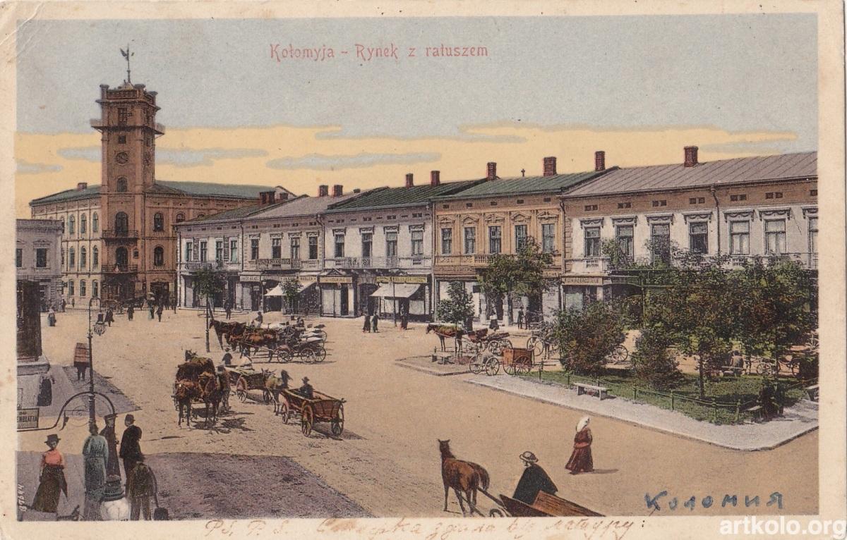 Вид на Ратушу (Мюллер та Жиборський)