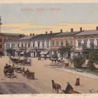 Площа Ринок (вид на Ратушу), Коломия