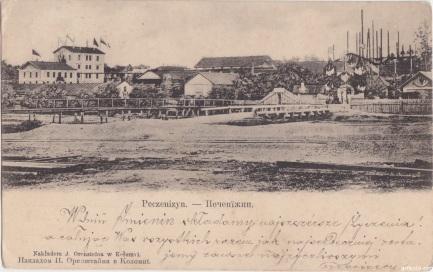 Печеніжин (до 1904 - Оренштайн)