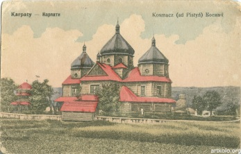 Космач (Оренштайн)