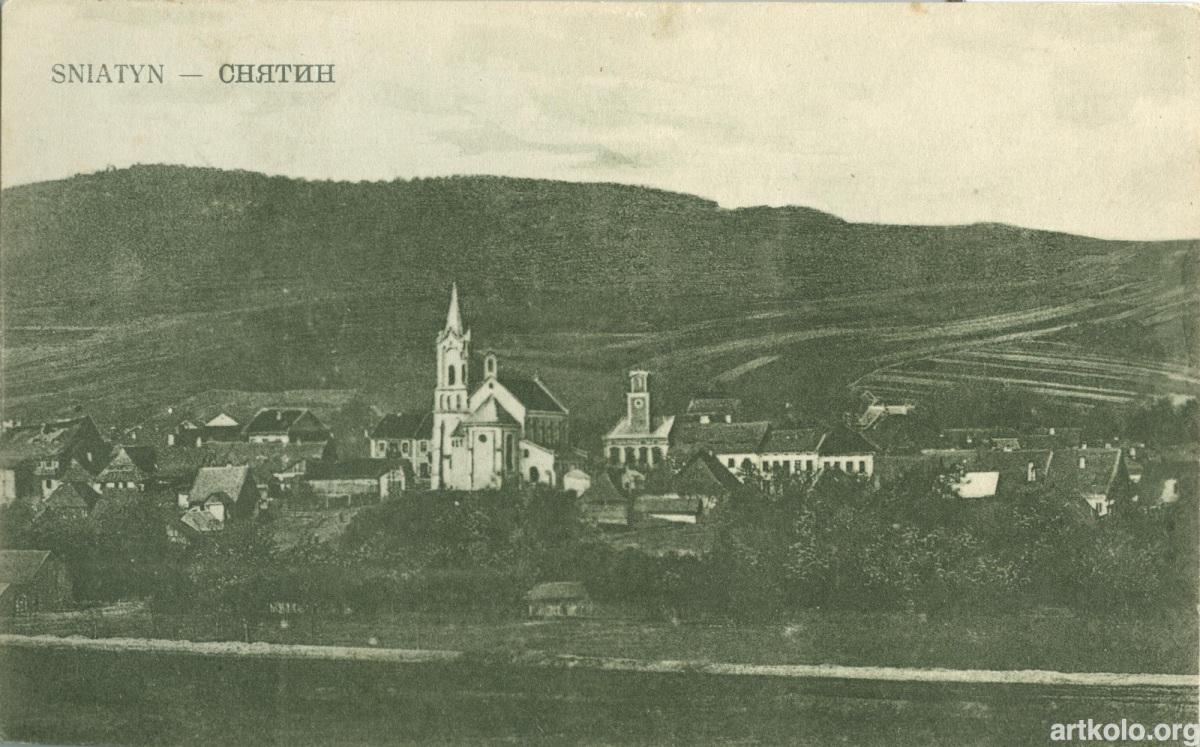 Снятин (Оренштайн)