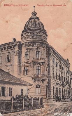 Поширене зображення Народного дому