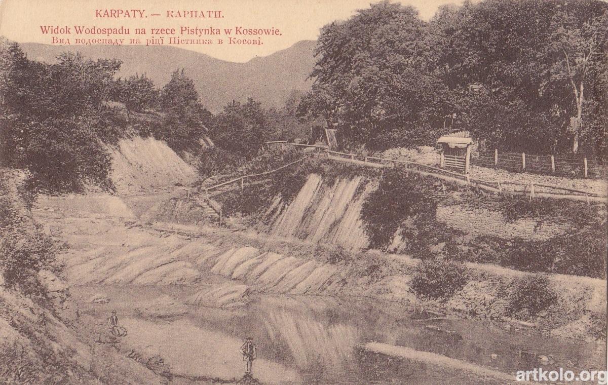 Водоспад на р. Пістинька в Косові (Оренштайн)
