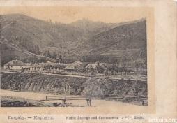Вид на Жаб'є з гори Крета (Оренштайн)