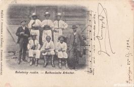 Руські робітники [зображення до 1902р.] (Оренштайн)