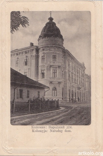 Зображення датоване до 1904р. (Оренштайн)