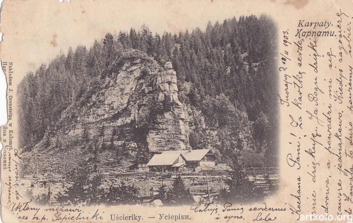 Устеріки (до 1904 - Оренштайн)