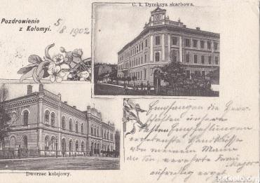 Дирекція Скарбова (до 1904, Оренштайн)