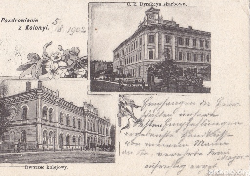 Вокзал (до 1904, Оренштайн)