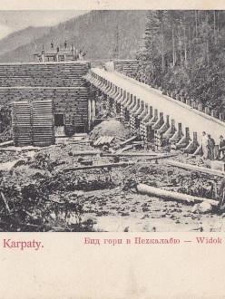 Вид на Пежкалаб'є (до 1904р. - Хаєс та Оренштайн)