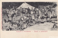 Гуцули в Полонинах (Накладом Хаєса та Оренштайна)
