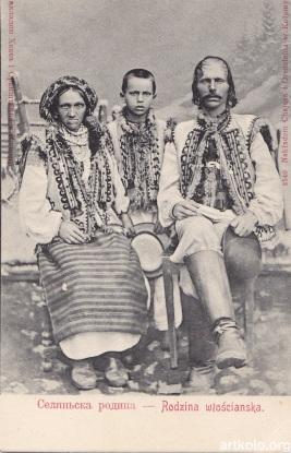 Селянська родина (Хайес та Оренштайн)