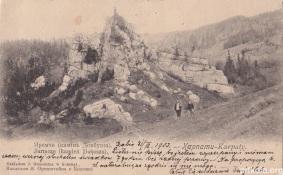 Камінь Довбуша (до 1904р. - Оренштайн)