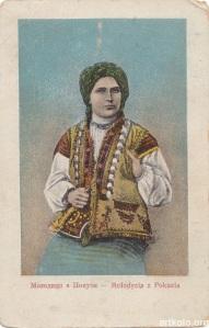 Молодиця з Покуття (Оренштайн)