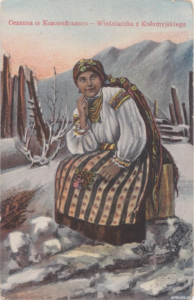 Селянка з Коломийсього [повіту] (Оренштайн)