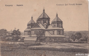 Космач - церква (Оренштайн)